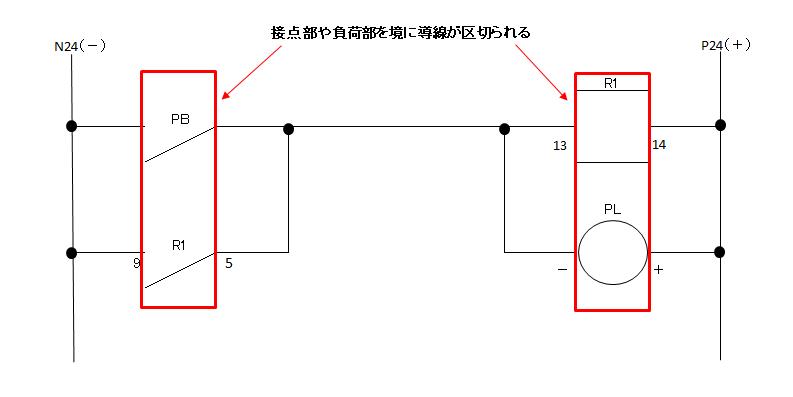 自己保持回路から接点、負荷を消した図
