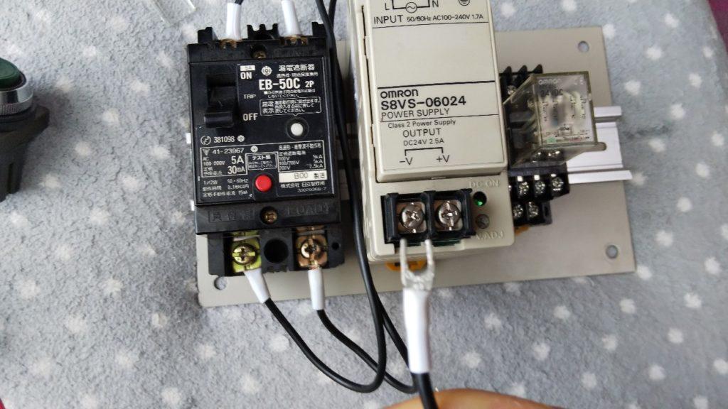 パワーサプライのN(-)接続の写真