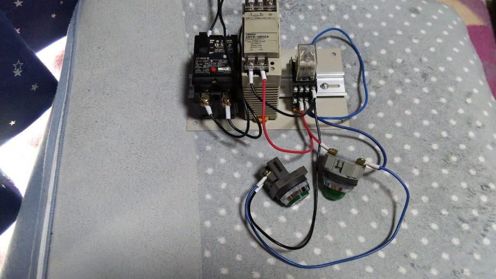 自己保持回路実配線の写真