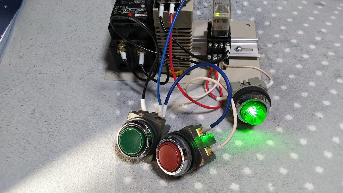 切りスイッチ付き自己保持回路の写真