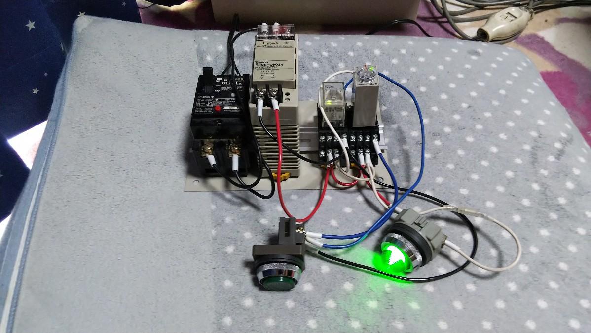 タイマー自己保持回路のイメージ写真