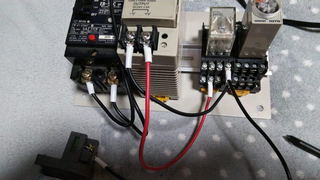 P24(+)からR1⑭へ接続の写真