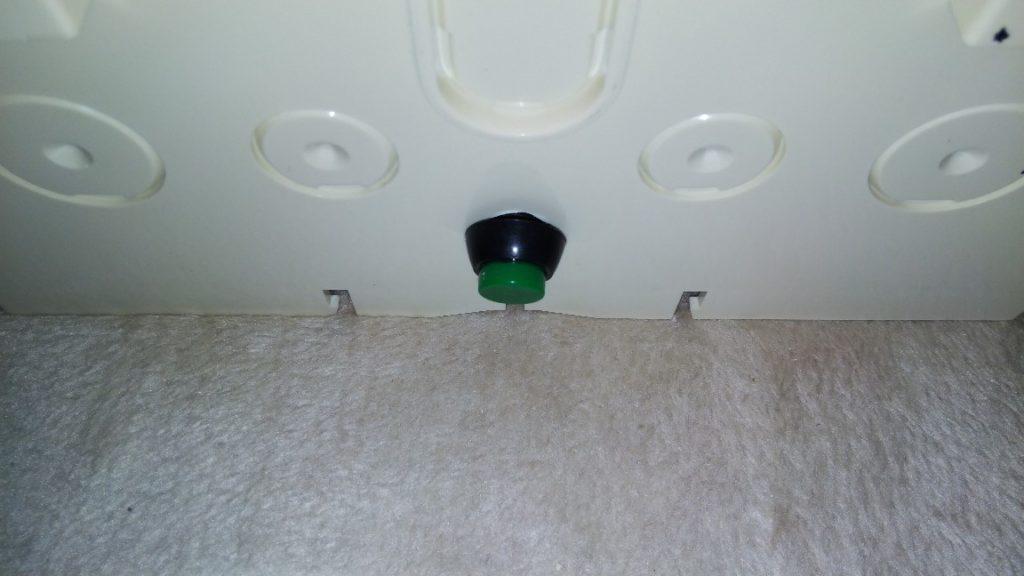 スイッチを外側から写した写真