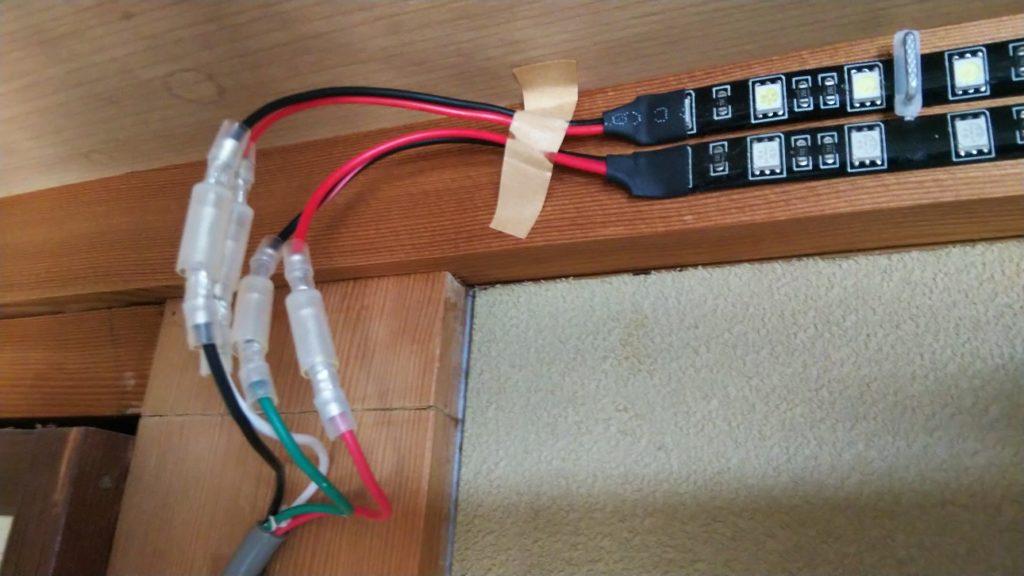 LEDテープ配策の様子の写真