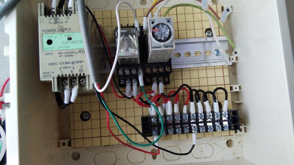 メロディホンの電源の写真