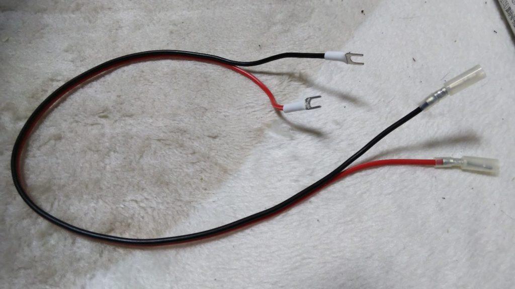 端子台接続用加工線の写真