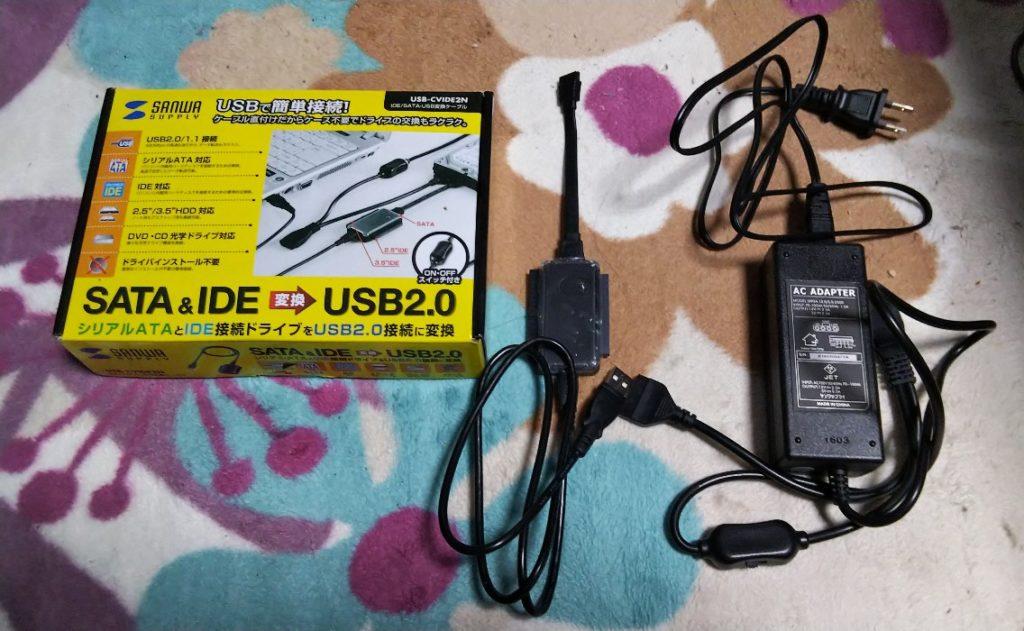 USB-CVIDE2Nの写真