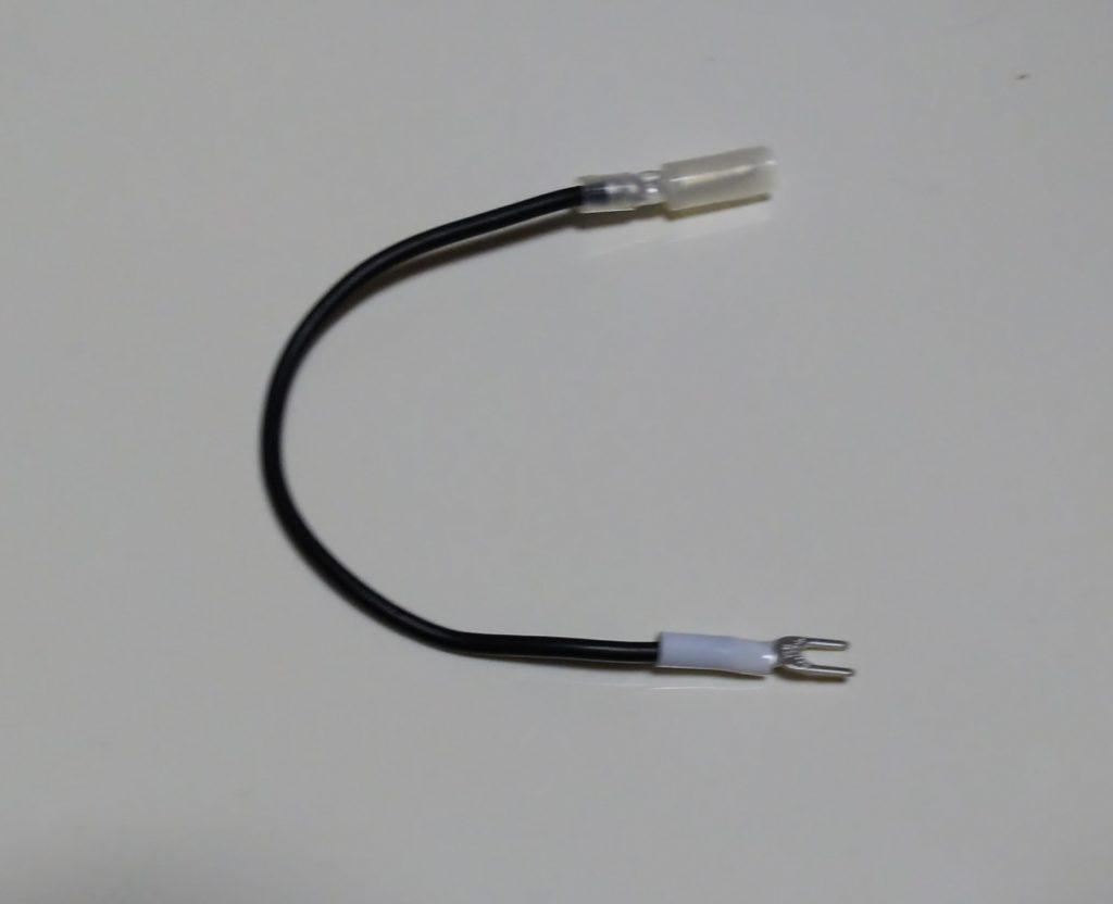 マイナス用コードNo2の写真