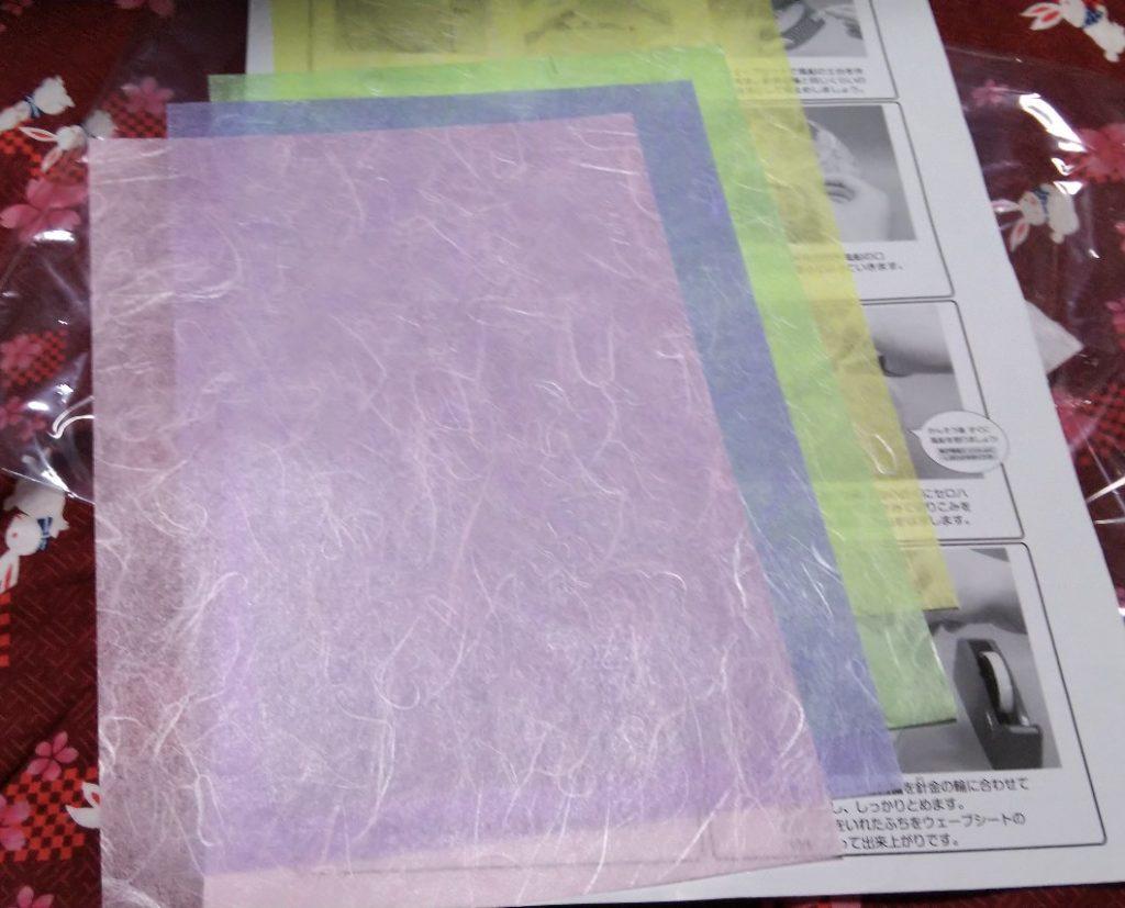 色付きの雲龍紙の写真