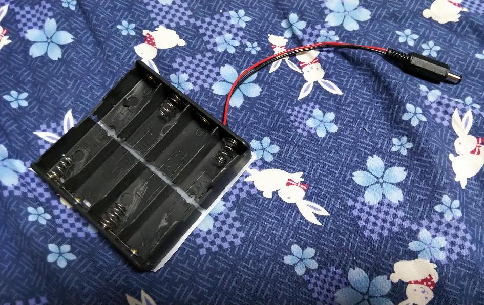 完成した加工電池ボックスの写真