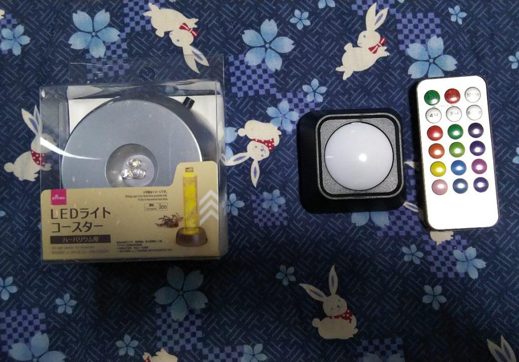 リモコンライト[イルミネーション]&LEDライトコースターの写真