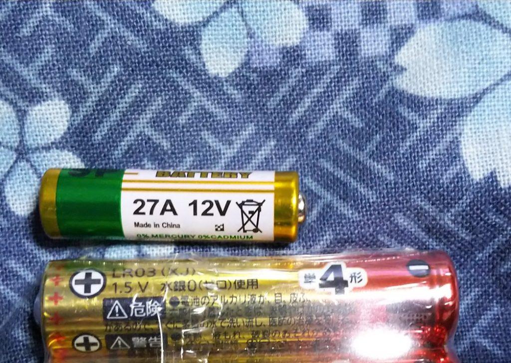 27A電池の写真