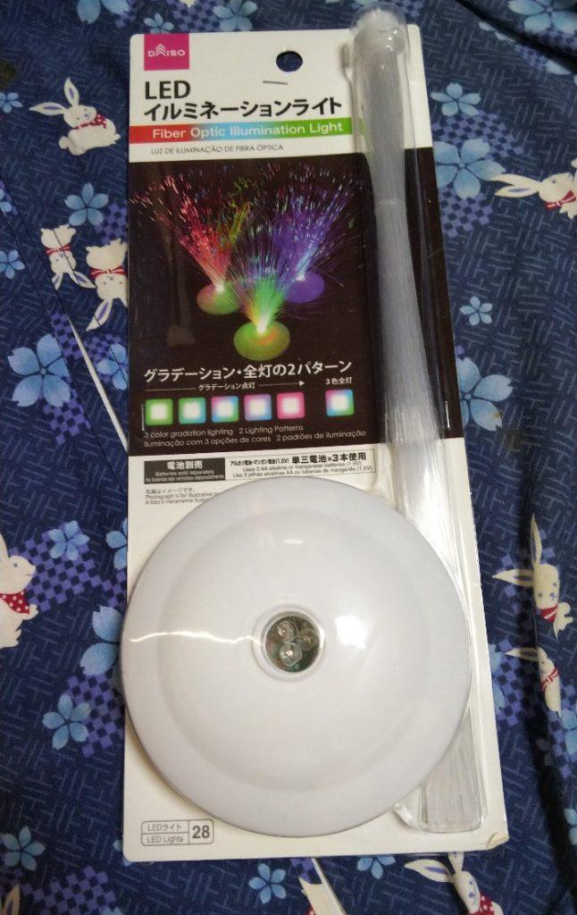 ダイソー LEDイルミネーションライトのパッケージ写真