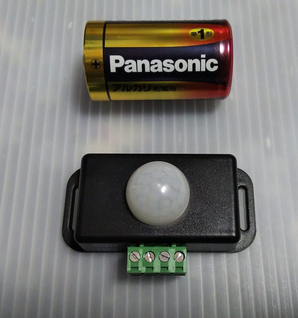 電池との大きさ比較の様子写真