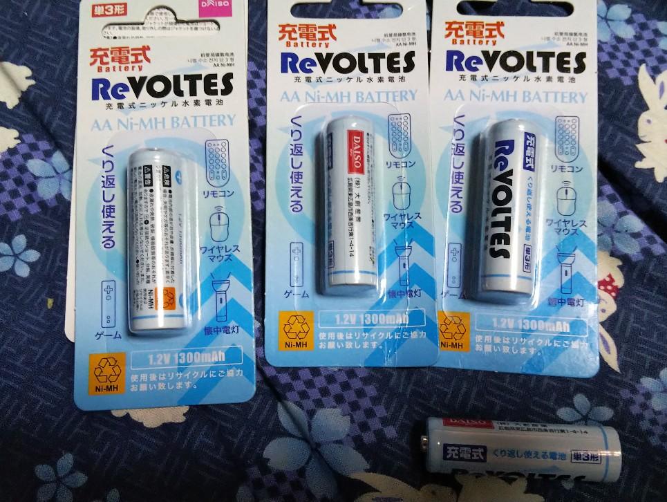 ダイソーの充電式単3電池の写真