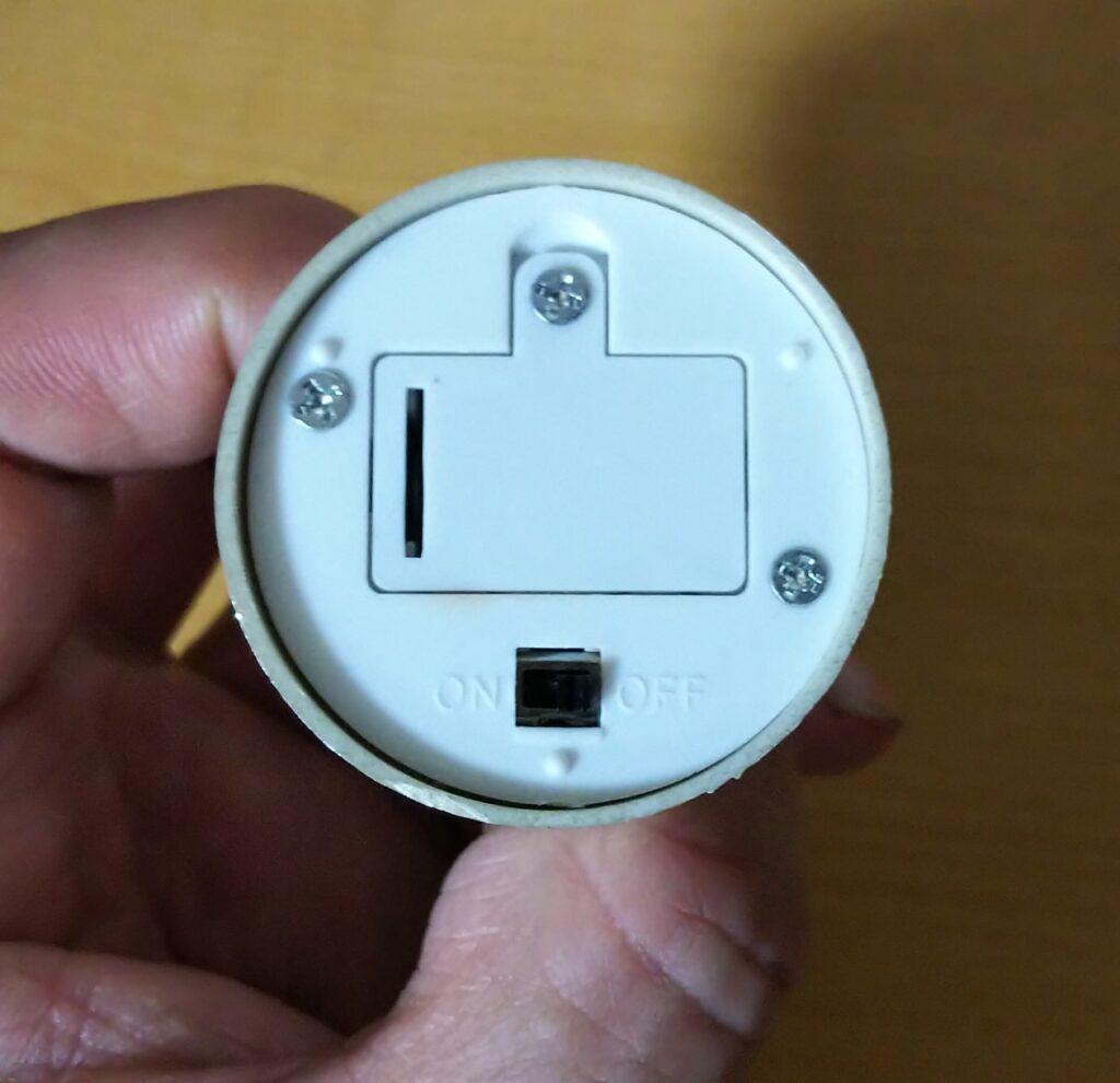 インテリアライト裏面の写真