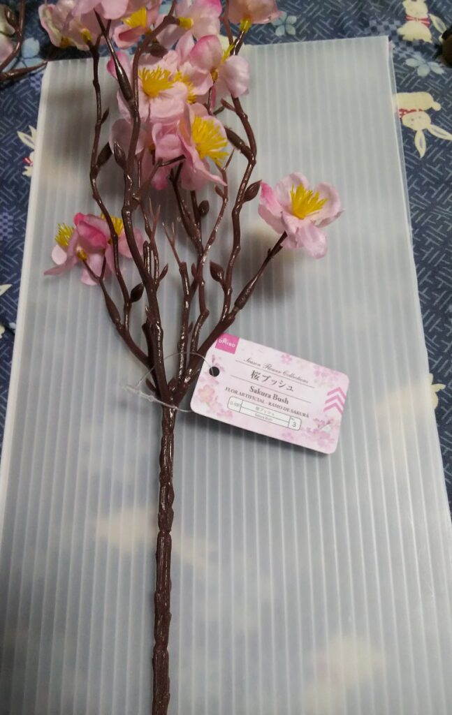 桜ブッシュの写真