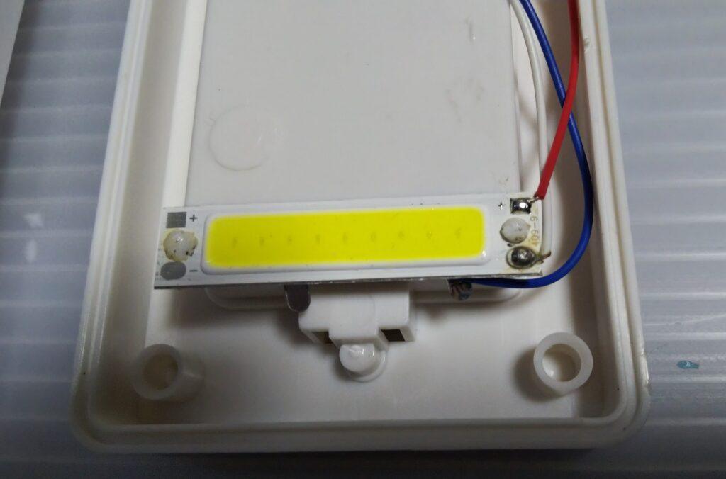 センサーライトのLED部の写真