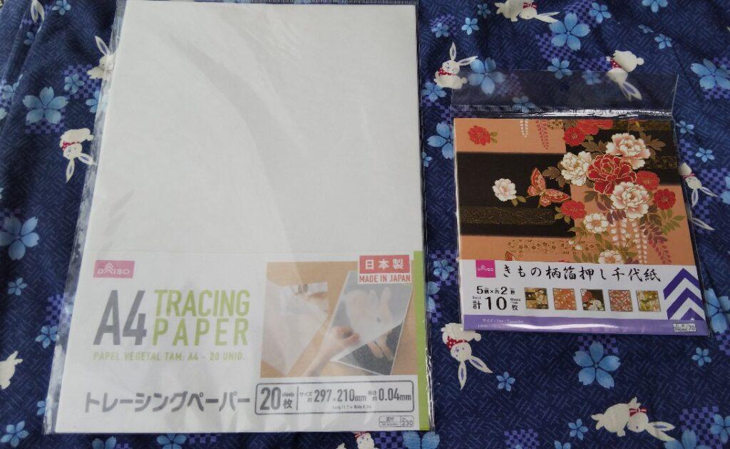 トレーシング紙と和柄紙の写真