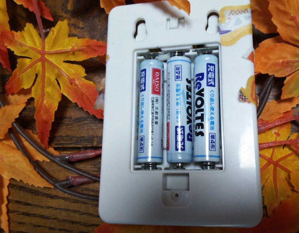 充電池をセットした様子の写真